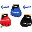 Велосипедные перчатки без пальцев Giant