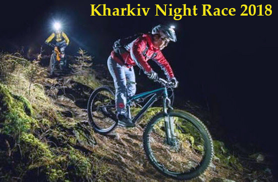 "кросс-кантри марафон ""Kharkiv Night Race 2018"""